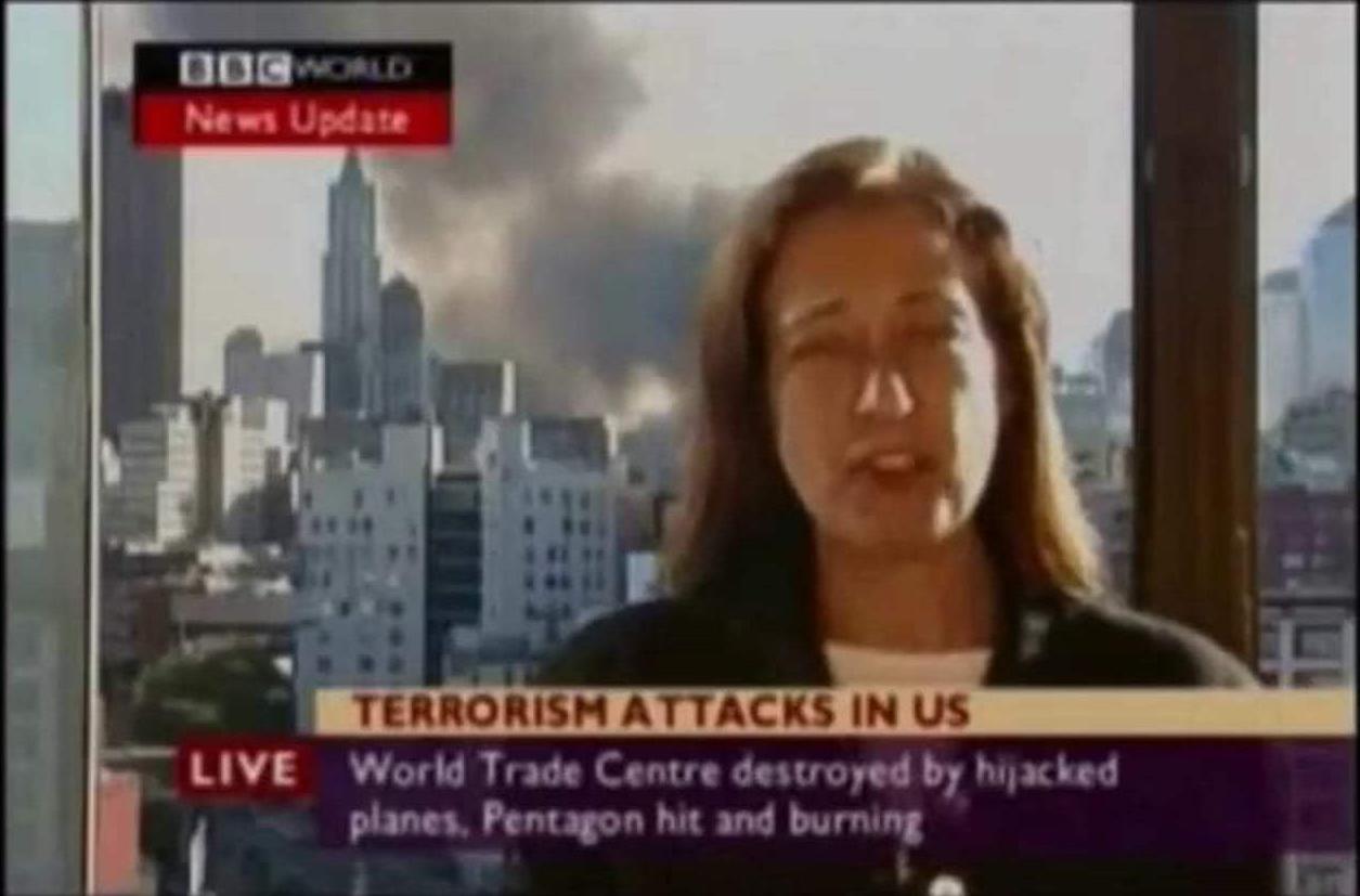 BBC WTC 7